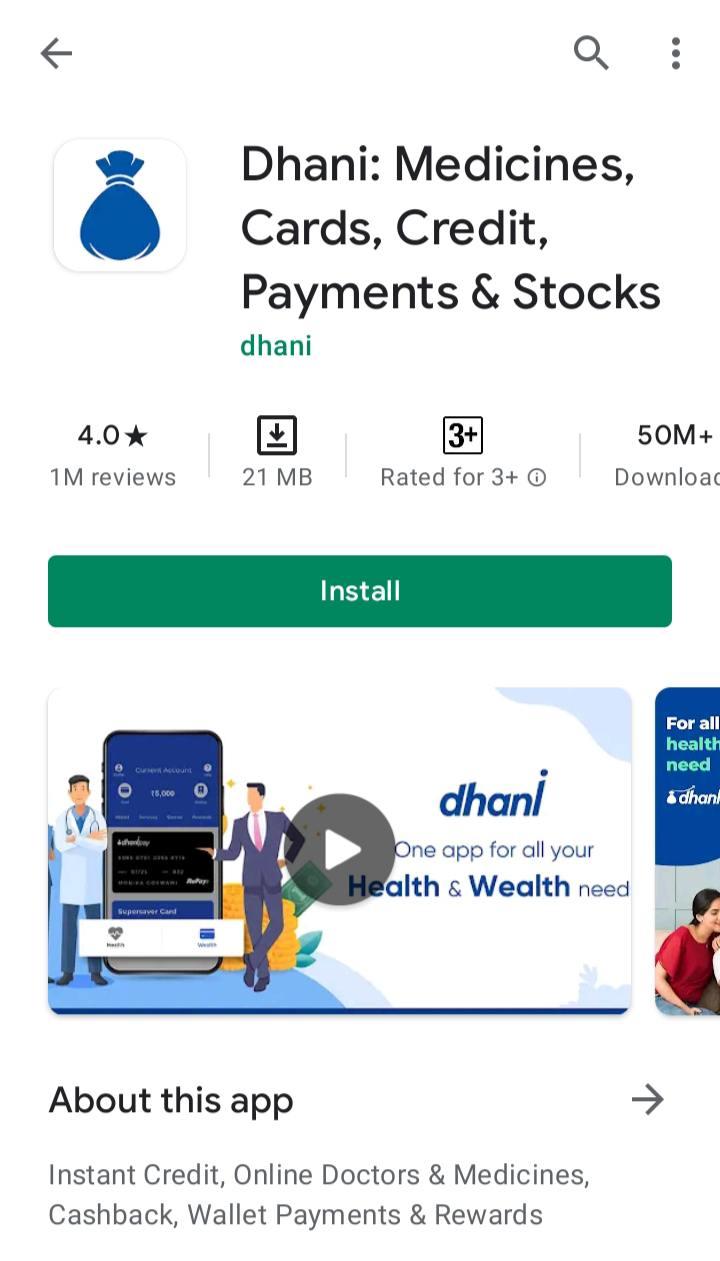 Mobile से Loan कैसे ले (आसानी से) | Mobile se loan kaise le