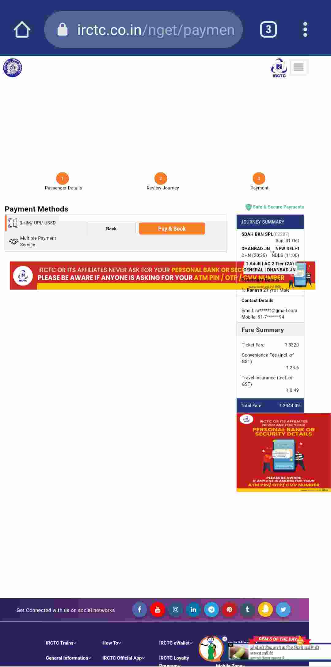 Last Step Payment and Print/Save Ticket